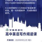 英语课招生poster