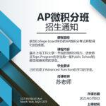 AP Math