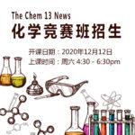 Chem13