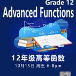 G12AdvancedFunctions