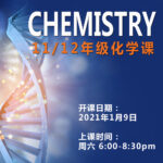 small_G11_12_Chemistry
