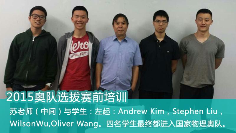 2015 IPO members
