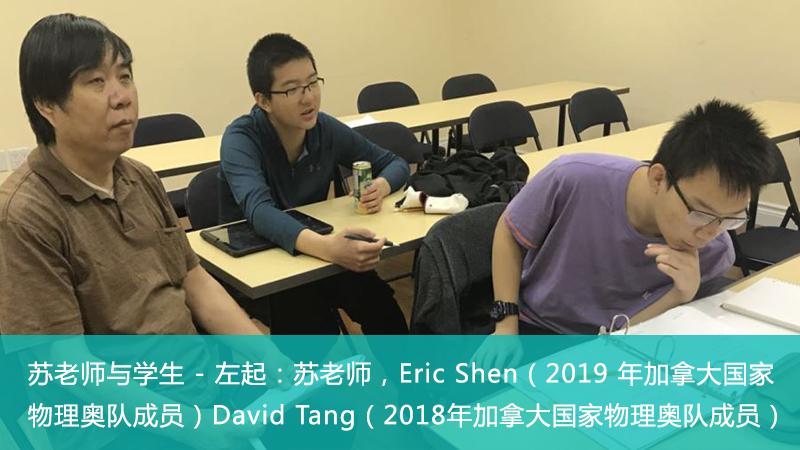 Eric Shen and David Tang